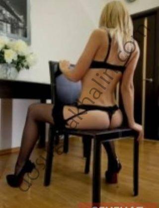 Проститутка Пиши в ватсапп, встреча от двух часов. - Южно-Сахалинск